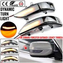 Luz LED de señal de giro dinámica para Subaru... intermitente de espejo lateral para Forester Tribeca Forester Subaru Outback