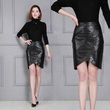 2020 Women New Real Genuine Sheep Leather Skirt K17 2020 women new real genuine sheep leather skirt k4