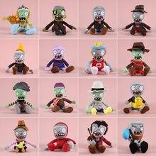 39 estilos 1 pçs plantas vs zumbis brinquedos de pelúcia 30cm pvz zombies cosplay pelúcia brinquedos de pelúcia boneca de brinquedo macio para crianças presentes
