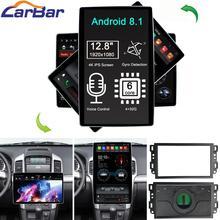"""12,8 """"Tesla estilo rotación IPS pantalla Android 8,1 coche DVD GPS Player Para Chevrolet Captiva Epica Gentra Aveo Lova 2006-2011"""