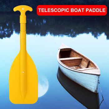 Boat Paddle Canoe Boating Seawater River Telescopic Paddle Telescopic Compact Boat Economic Durable Yellow Sports Movement PVC water paddle boat hand boat for child under 7 years old