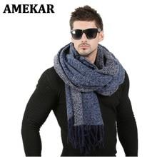 Новинка, мужской модный дизайнерский шарф 70 см * 200 см, мужской зимний шерстяной вязаный кашемировый шарф, высококачественный толстый теплый...