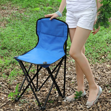 Portable Folding Chair Fishing Camping BBQ Stool Collapsible Extended Hiking Seat Garden Ultralight Furniture 캠핑의자