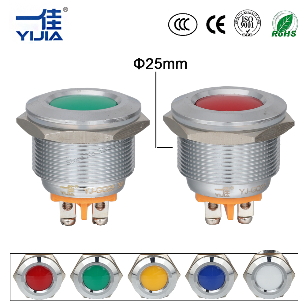 25mm Metal Indicator Light LED Signal Lamp Car Boat Pilot Panel Signal Light 6V 12V 24V 220V 110V IP65 Waterproof Warning Light