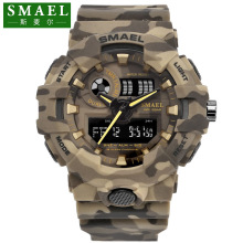 New Camouflage Military Watch SMAEL Men Sports LED Quartz Clock Sport Wristwatch  Mens Army Waterproof2019