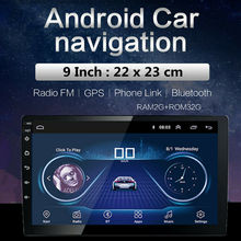 2Din autoradio 9in Android 8.1 système écran tactile Bluetooth WIFI GPS multimédia