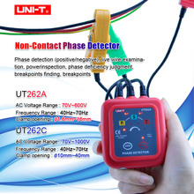 Buzzer 3-Phase-Detector Non-Contact Current-Meters-Multimeter Judgment-Tester Sequence