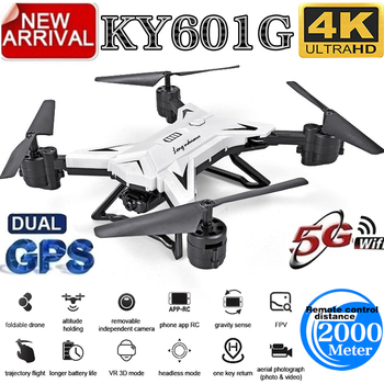 Nicce New Arrival GPS KY601G Drone Quadcopter 2000 Meters Control Distance RC Helicopter Drone with 5G 4K HD Camera KY601S 2