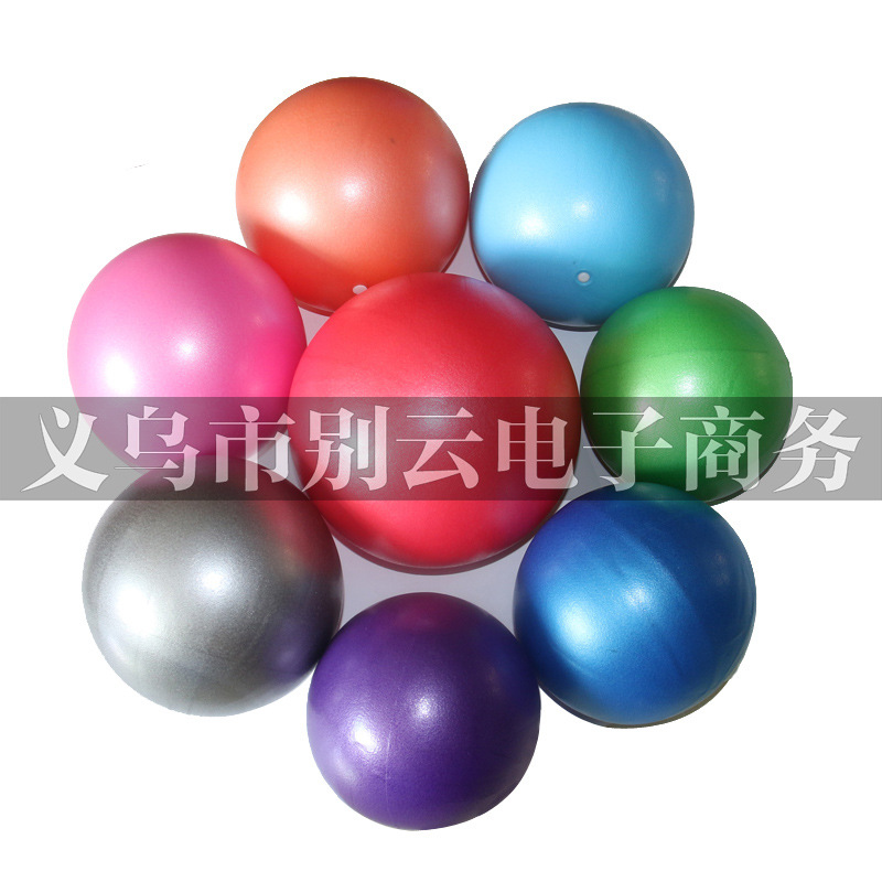 Yoga Explosion-Proof Fitness Ball Wheat Tube Ball Gymnastic Ball Fitness Ball 25 Cm Yoga Ball Mini Pilates Ball