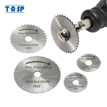 TASP 6pcs Mini Circular Saw Blade Set HSS Cutting Disc Rotary Tool Accessories for Dremel Compatible Wood Plastic Aluminum