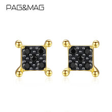 Женские серьги гвоздики pag & mag 5 мм квадратные Роскошные