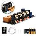 Аудио входной сигнал селектор релейная плата/усилитель сигнала коммутации плата + RCA