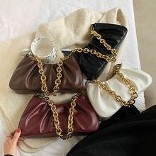 Складные дизайнерские сумки через плечо с цепочкой для женщин