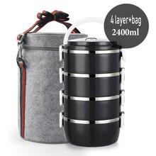 Нержавеющая сталь сохранение тепла Ланч-бокс 1 шт. для взрослых бизнес Bento box контейнер для еды для детей портативный для пикника школы
