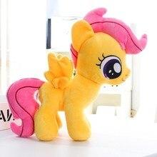 Единорог скутало мягкие животные лошадь плюшевая Детская кукла игрушки отличный подарок