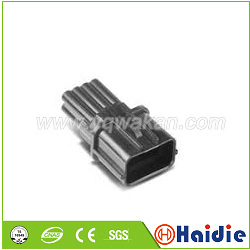 Free Shipping 2sets 8pin Auto Wiring Harness Cable Plastic KIA Harness Plug Waterprof Connector HP281-08020