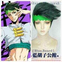Yeni jojonun Tuhaf Macera Rohan Kishibe Cosplay Peruk Kısa Koyu Yeşil Isıya Dayanıklı Sentetik Saç Peruk + Peruk Kap