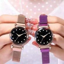Reloj de pulsera de cuarzo con diamantes de imitación para mujer, cronógrafo de lujo con diseño de estrellas magnéticas, a la moda