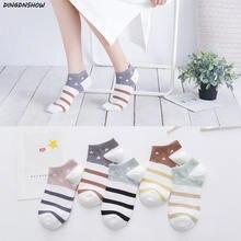 [dingdnshow] 2020 модные носки для девочек; Хлопковые полосатые