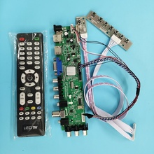 Kit Voor LTN145AT01 Remote 1366X768 Signaal Controller Board Digitale 14.5 \