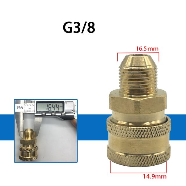 Фото быстрое соединение 3/8 дюйма быстрое высокого давления адаптер цена