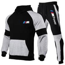 2021 New 2 Pieces of BMW Men's Sportswear Wwith Hood + Standard Pants Hooded Sweatshirt Men's Casual Wear S-3XL