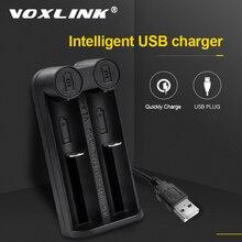 Зарядное устройство VOXLINK 18650 для аккумуляторов, 2 слота, usb 2,0, 26650, 18350, 32650, 21700, 26500, Ni MH/Ni Cd, аккумуляторная батарея