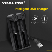 VOXLINK 18650 battery charger Smart charging 2slot USB2.0 26650 18350 32650 21700 26500 Ni MH/Ni Cd Rechargeable Battery charger
