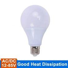 E27 LED Bulb AC/DC 12v Led Lamp 24v