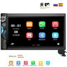 Универсальный Автомобильный мультимедийный видеоплеер mp5 плеер