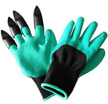 1 Pair Garden Gloves 4 ABS Plastic Rubber With Claws Quick Easy to Dig and Plant For Digging Planting