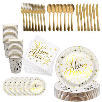 High Quality Hot Stamping White Disposable Tableware Rose Gold Plate/Napkin/Cup/Straw Adult Happy Birthday Party Deco Kids