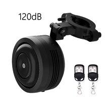 Зарядка через USB, велосипедный звонок, Электрический звуковой сигнал, громкий звук для M365, мотоциклетный скутер, MTB, велосипедный руль, безопасная Противоугонная сигнализация