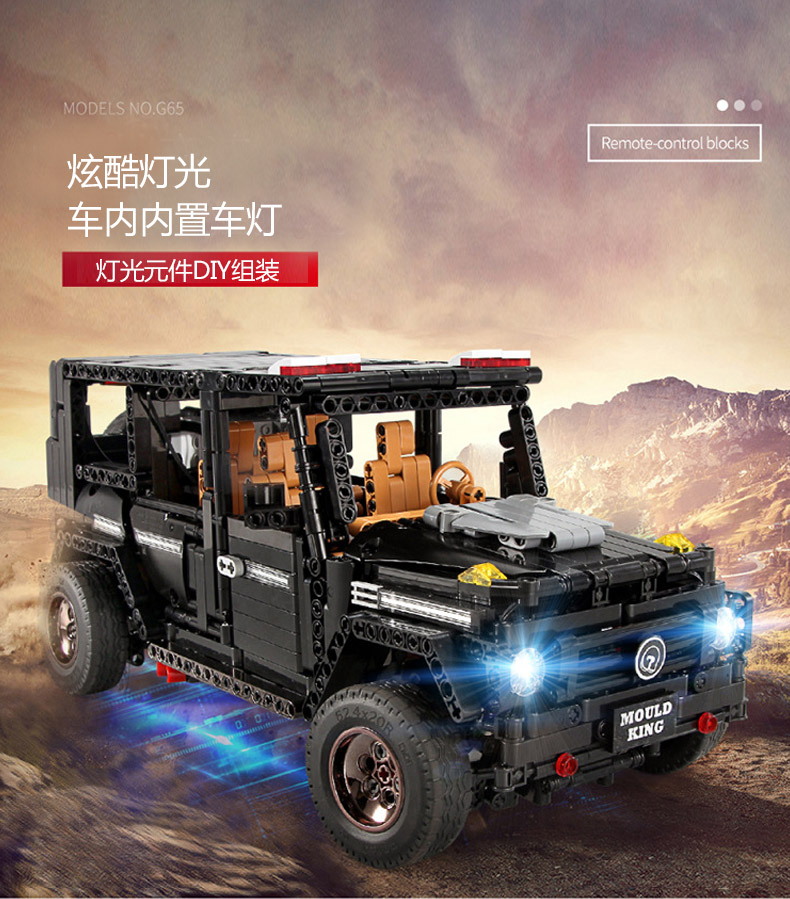 MOULD KING MOC 20100 Compatible 13070 Technic  Benz SUV G500 AWD Wagon Offroad Vehicle Building Block 11