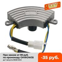 3500 Watt Generator AVR Automatic Voltage Regulator Rectifier AVR 250V 220uF 6 Wires Popular Aluminum Base Cover 1