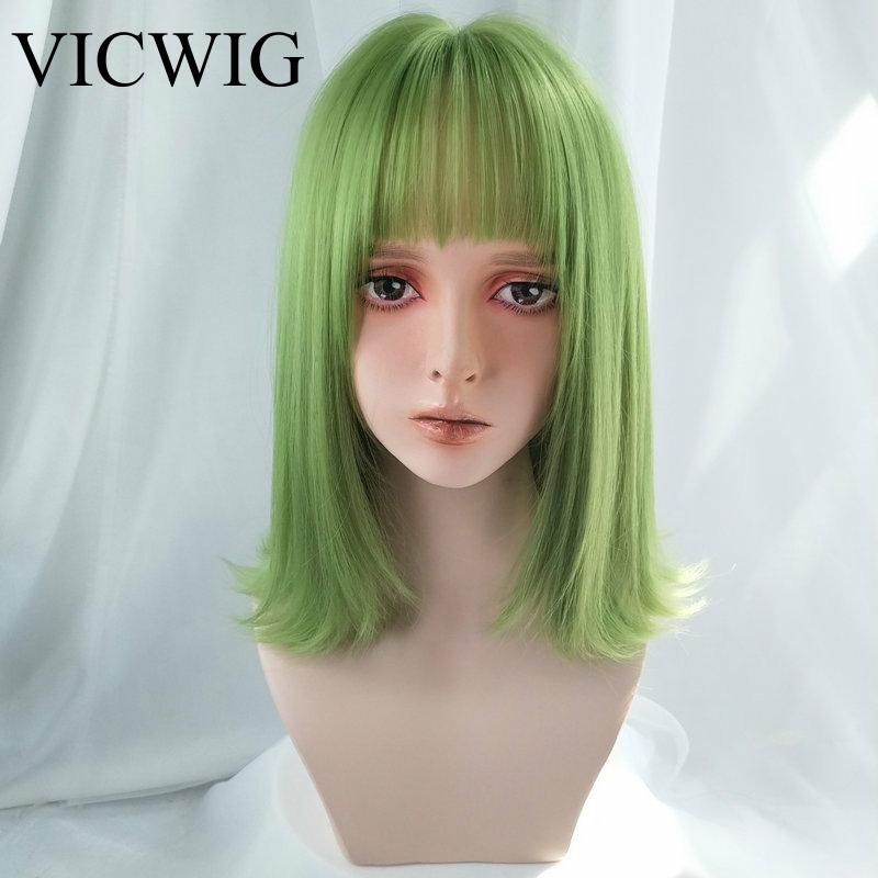 VICWIG Women's Medium Length Synthetic Wig with Bangs Light Green Straight Hair  Heat-Resistant Wig Cosplay