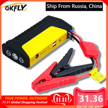 Gkfly Emergency 600A Auto Jump Starter Power Bank 12V Draagbare Uitgangspunt Apparaat Auto Oplader Voor Auto Batterij Booster Buster led