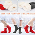 Зимние теплые высокие носки флисовые плотные теплые мягкие носки-тапочки ультраплюшевые нескользящие носки для ног