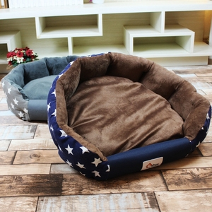 Image 3 - WHISM Stylish 3 Sizes Warm Dog Bed Soft Waterproof Mats for Small Medium Dog Autumn Winter Pet Cat Bed Round House Supplies