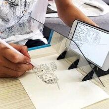 Доска для рисования изображений эскиз отражение затемнение кронштейн живопись зеркальная пластина Трассировка копия настольная проекция Linyi доска плоттер