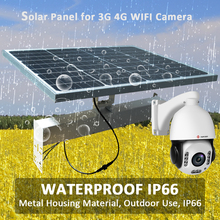 Solar panel for 4G Auto tracking WiFi camera SIM card TF card slot Waterproof power supply 60W 40A battery outdoor PTZ camera