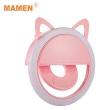 MAMEN USB Charge Universal Led Selfie Ring Light Mobile Phone Lens Portable Lamp Ring Flash For Smartphone Youtube Selfie Light