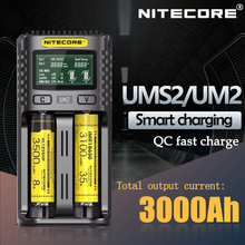 NITECORE UM2 USB QC chargeur de batterie double fente pour Li-ion ni-cd Ni-MH IMR ICR LiFePO4 18650 16340 21700 26650 AA AAA AAAA batterie