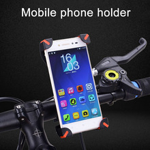 New 360 Rotating Rotation Bicycle Phone Holder Upgraded MTB Bike Support Stand Adjustable LMH66