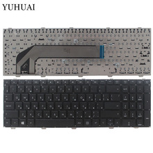 New Russian Laptop keyboard For HP probook 4540 4540S 4545 4