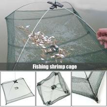 Портативная Складная рыболовная сеть приманка сетчатая ловушка