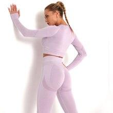 Женский бесшовный костюм для йоги тонкий облегающий из нейлона