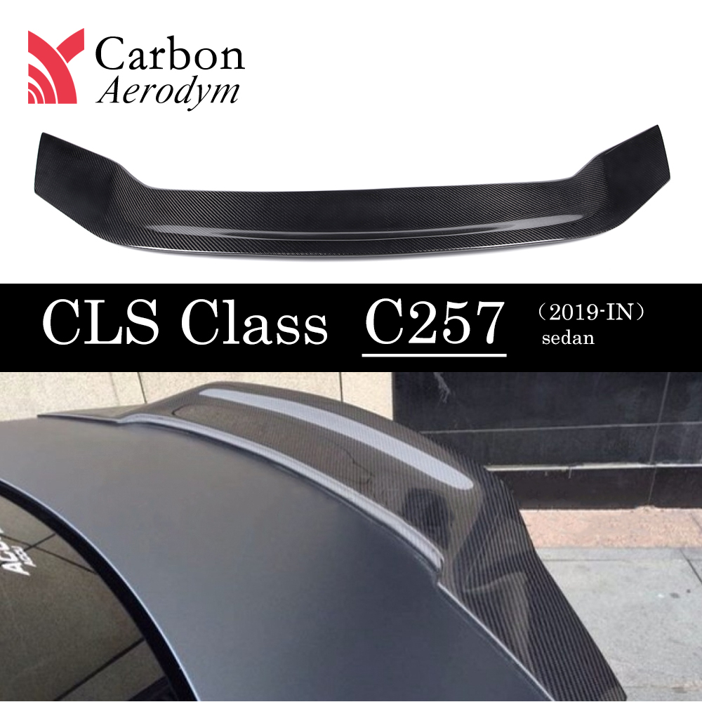 Chrome door handle cover trim For Mercedes Benz W218 CLS300 2012 2013 2014 2015