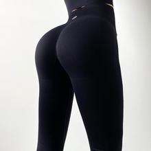 Kobiety nowe Ombre bezszwowe legginsy sportowe damskie Fitness kompresja wysokiej zwężone spodnie jogi legginsy treningowe siłownia legginsy tanie tanio Nusion Heal CN (pochodzenie) Elastyczny pas Poliester Elastan + Poliester WOMEN Pasuje prawda na wymiar weź swój normalny rozmiar