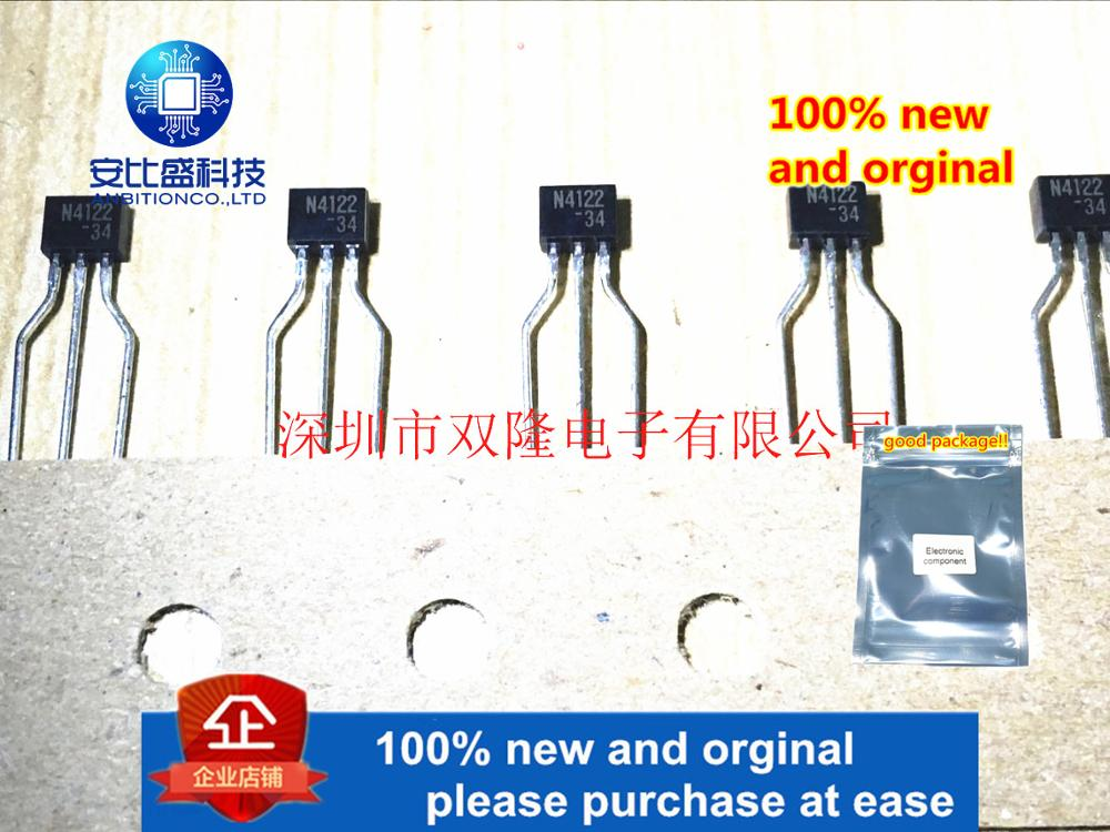 10pcs 100% New And Orginal UN4122 N4122 TO92 0.5A/50V In Stock